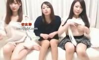 三个女人一台戏50min
