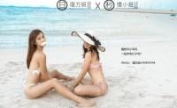 MOGdEMWK_[理万姬×懂小姐]海滩与酒店70P